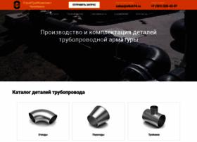 Stkch74.ru thumbnail