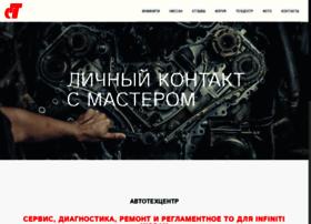 Stmotors.ru thumbnail