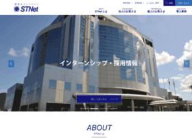 Stnet.co.jp thumbnail