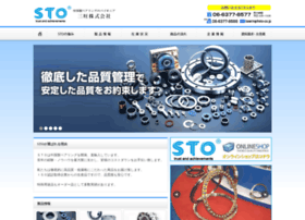 Sto-co.jp thumbnail