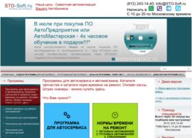 Sto-soft.ru thumbnail