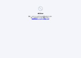 Stock-chart.net thumbnail