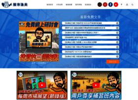 Stockfisher.com.hk thumbnail