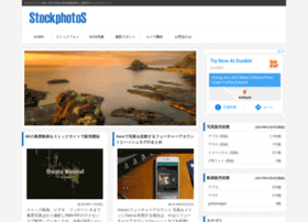 Stockphotos.jp thumbnail