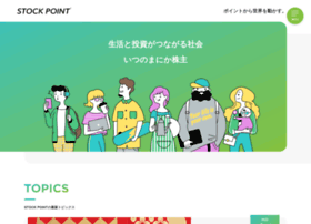 Stockpoint.co.jp thumbnail