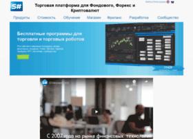 Stocksharp.ru thumbnail