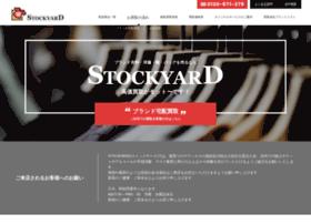 Stockyard.jp thumbnail