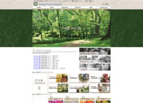 Stodja.net thumbnail