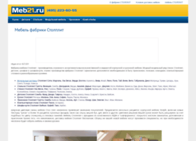 Stol-plit.ru thumbnail