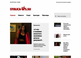 Stolica-s.su thumbnail