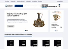 Stolowoe-serebro.ru thumbnail