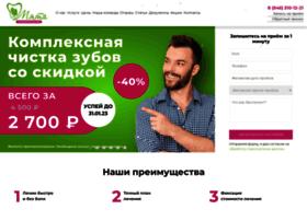 Stomatologiya-myata.ru thumbnail