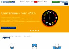 Stomcenter.ru thumbnail