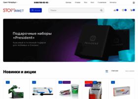 Stommarket.ru thumbnail