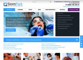 Stompark.ru thumbnail