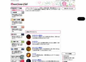 Stone-club.jp thumbnail