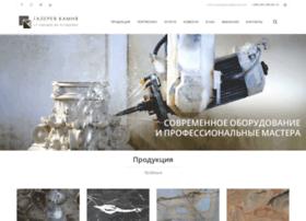 Stonegallery.com.ua thumbnail