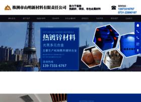 Stonelinedesign.net thumbnail