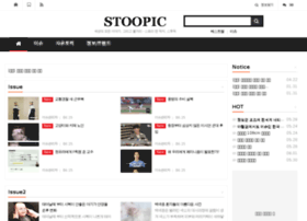 Stoopic.com thumbnail