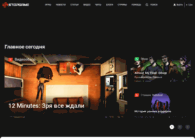 Stopforum.ru thumbnail