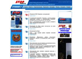 Stopgazeta.ru thumbnail
