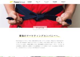 Store-ink.jp thumbnail