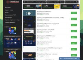 Storegamer.ru thumbnail