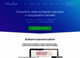 Storeland.ru thumbnail