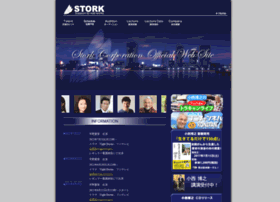 Stork.co.jp thumbnail