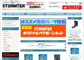 Stormtek.jp thumbnail