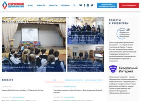 Storonniki.er.ru thumbnail