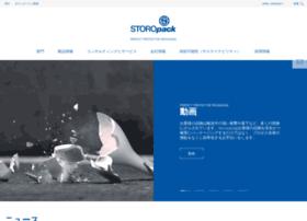 Storopack.jp thumbnail