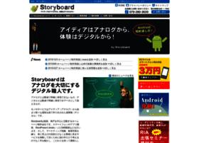 Storyboard.jp thumbnail