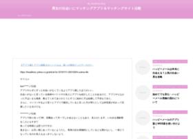 Storyof7.jp thumbnail