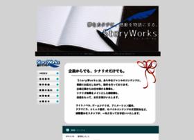 Storyworks.jp thumbnail