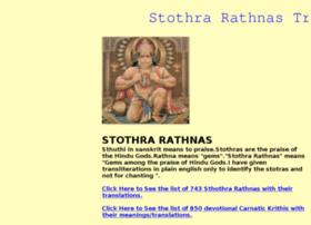 Stotraratna.sathyasaibababrotherhood.org thumbnail