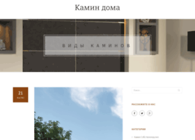 Str.volyn.ua thumbnail