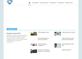 Strahovanietut.ru thumbnail