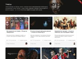 Stranakrovi.net thumbnail