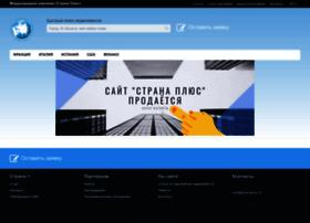 Stranaplus.ru thumbnail