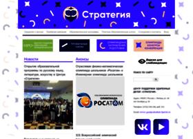 Strategy48.ru thumbnail