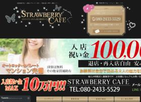 Strawberry-cafe.net thumbnail