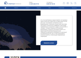 Strb.ru thumbnail