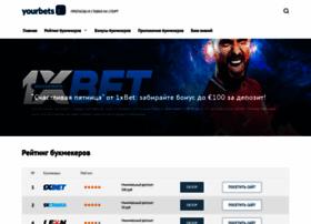 Streamsport.ru thumbnail