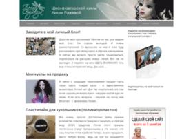 Strekoza.pw thumbnail
