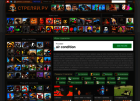 Strelyaj.ru thumbnail