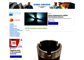 Stroi-archive.ru thumbnail