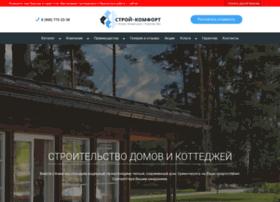 Stroi-comfort.ru thumbnail