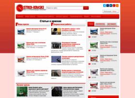 Stroi-kraski.ru thumbnail