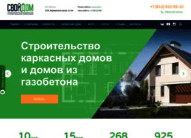 Stroi-svoidom.ru thumbnail